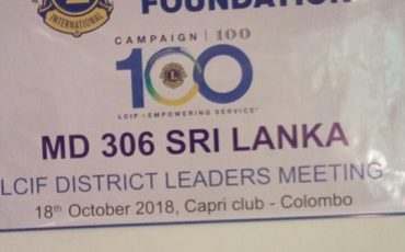 LCIF District Leaders Meeting 18th October 2018 Capri club – Colombo