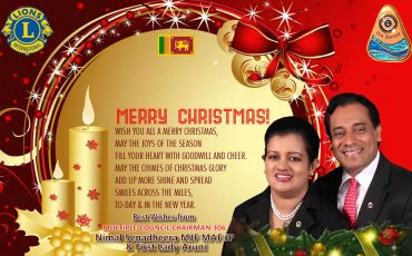 Merry Christmas Wishes from MCC